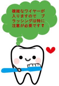 case_10_5